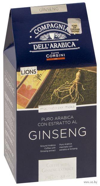 "Кофе молотый ""Compagnia Dell Arabica. Ginseng"" (250 г) — фото, картинка"