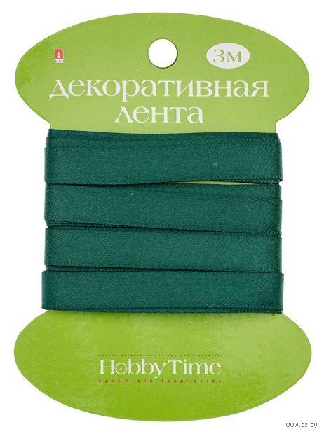 """Лента атласная """"Hobby Time"""" (темно-зеленая; 9 мм; 3 м) — фото, картинка"""
