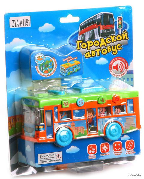 """Игрушка """"Городской автобус"""" (со световыми и звуковыми эффектами) — фото, картинка"""