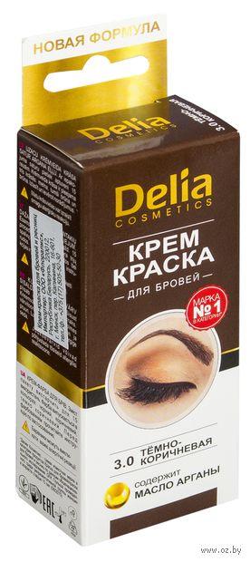 """Крем-краска для бровей и ресниц """"Delia Cosmetics"""" (тон: темно-коричневый) — фото, картинка"""
