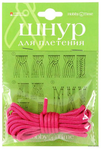 Шнур для плетения (3 м; фуксия) — фото, картинка