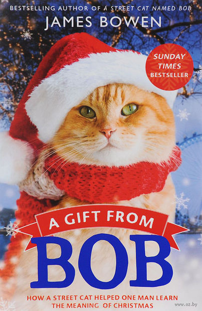 A Gift from Bob. How a Street Cat Helped One Man Learn the Meaning of Christmas — фото, картинка