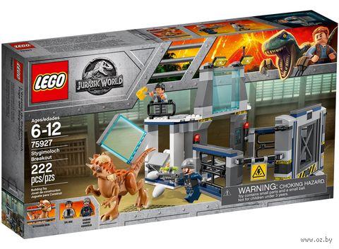 "LEGO Jurassic World ""Побег стигимолоха из лаборатории"" — фото, картинка"