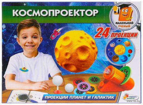 """Набор для опытов """"Космопроектор"""" — фото, картинка"""