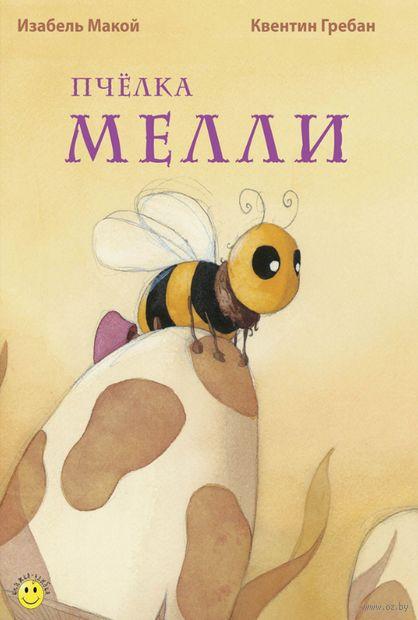 Пчелка Мелли — фото, картинка