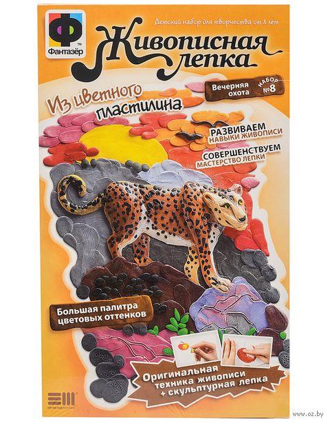 """Картина из пластилина """"Вечерняя охота. Леопард"""" — фото, картинка"""