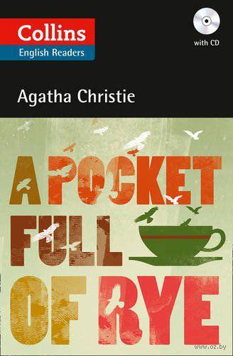 A Pocket Full of Rye (+ CD). Агата Кристи