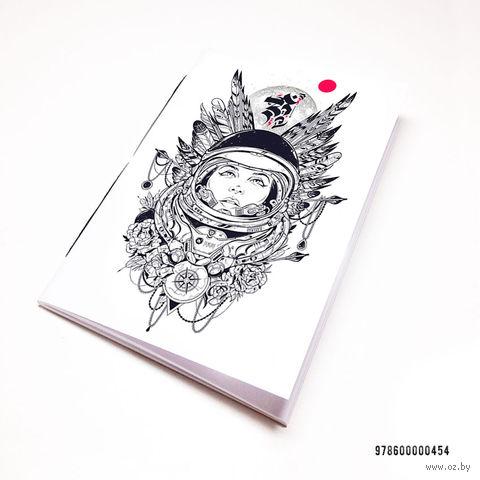 """Блокнот белый """"Девушка космонавт"""" А7 (454)"""