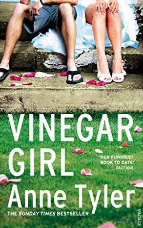 Vinegar Girl — фото, картинка