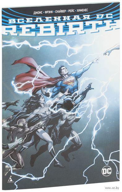 Вселенная DC. Rebirth — фото, картинка
