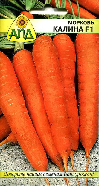 "Морковь ""Калина F1"""