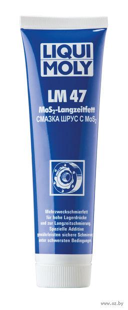 "Смазка ШРУС c MOS2 ""LM 47 Langzeitfett"" (100 г; тёмно-серая) — фото, картинка"
