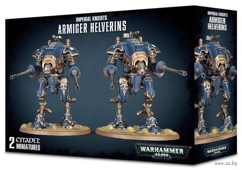 Warhammer 40.000. Imperial Knights. Armiger Helverins (54-13) — фото, картинка