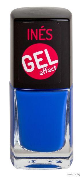 """Лак для ногтей """"Gel Effect"""" (тон: 10)"""