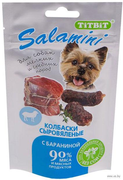 "Лакомство для собак ""Salamini"" (40 г; баранина) — фото, картинка"