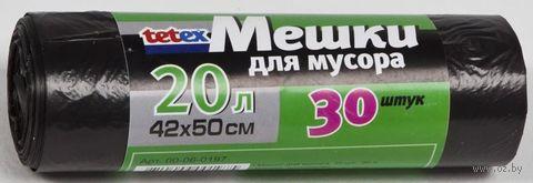 "Пакеты для мусора ""Tetex"" (30 шт.; 20 л) — фото, картинка"