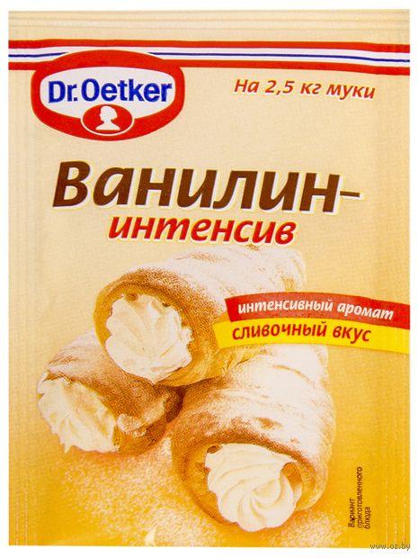 "Ароматизатор пищевой ""Dr. Oetker. Ванилин-интенсив"" (2 г) — фото, картинка"