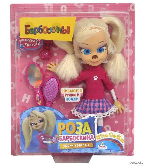 """Кукла """"Роза Барбоскина. Уроки красоты"""" — фото, картинка"""