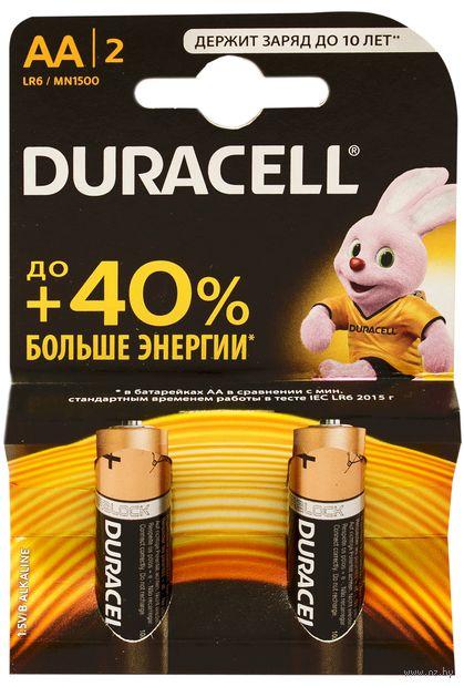 Батарейка DURACELL AA LR6 MN1500 Alkaline (2 штуки)