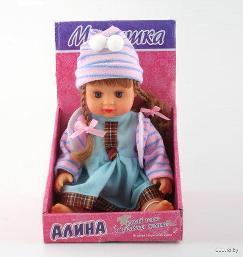 """Музыкальная кукла """"Алина-малышка"""" (22 см)"""