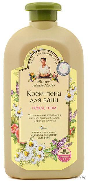 """Крем-пена для ванн """"Перед сном"""" (500 мл)"""