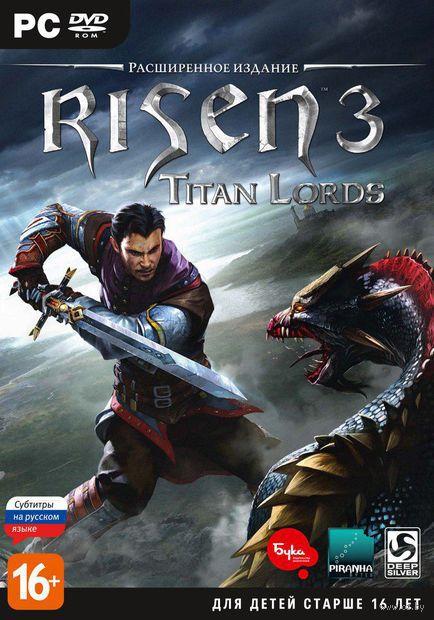 Цифровой ключ Risen 3: Titan Lords. Расширенное издание