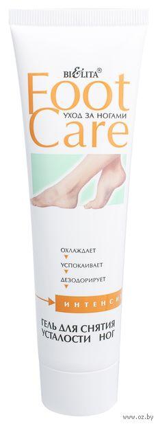 """Гель для снятия усталости ног """"Foot Care"""" (100 мл) — фото, картинка"""