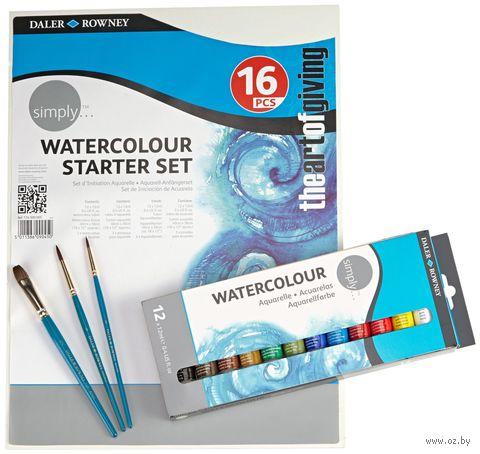 """Набор для рисования """"Starter 16"""" (акварельные краски, холст, кисти)"""