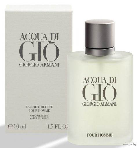 """Туалетная вода для мужчин Giorgio Armani """"Acqua Di Gio"""" (50 мл) — фото, картинка"""