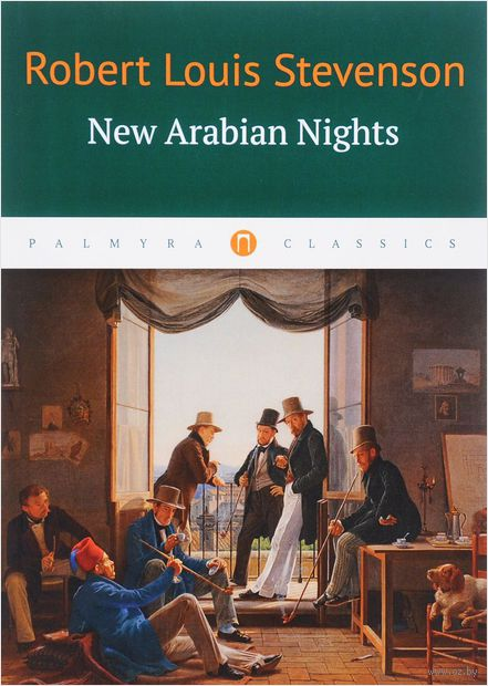 New Arabian Nights — фото, картинка