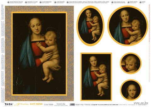 "Бумага для декупажа ""Мадонна Рафаэль Санти"" (500х700 мм) — фото, картинка"