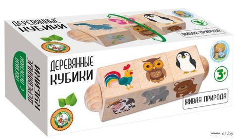 """Развивающая игрушка """"Деревянные кубики. Живая природа"""" — фото, картинка"""