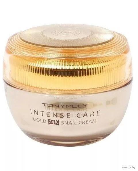 "Крем для лица ""Intense Care. Gold 24K Snail Cream"" (45 мл) — фото, картинка"