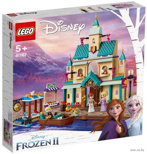 "LEGO Disney Princess ""Деревня в Эренделле"" — фото, картинка"