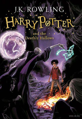 Harry Potter and the Deathly Hallows (Children Cover) — фото, картинка