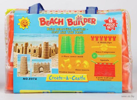 """Набор для игры в песочнице """"Крепость"""""""
