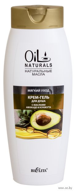 """Крем-гель для душа с маслами авокадо и кунжута """"Мягкий уход"""" (430 мл)"""