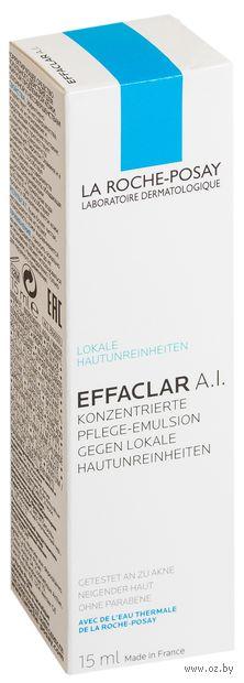 """Средство для лица """"Локального действия. Effaclar A. I."""" (15 мл) — фото, картинка"""