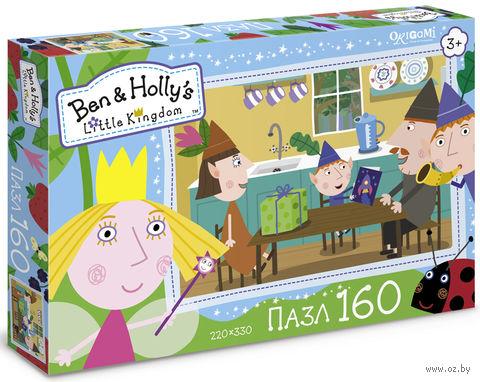 """Пазл """"Ben & Holly. День рождения Бена"""" (160 элементов) — фото, картинка"""