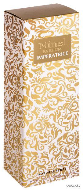 """Туалетная вода для женщин """"Imperatrice"""" (75 мл) — фото, картинка"""