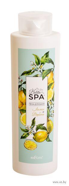 """Пена для ванн """"Лимон и Вербена"""" (520 мл) — фото, картинка"""