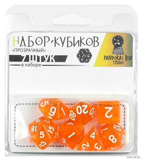 """Набор кубиков """"Прозрачный"""" (7 шт.; оранжевый) — фото, картинка"""