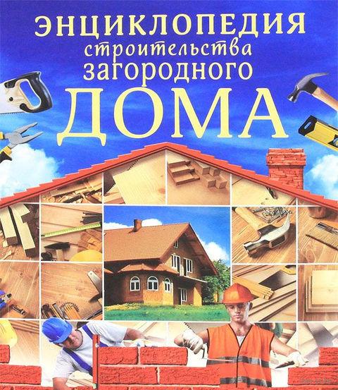 Энциклопедия строительства загородного дома — фото, картинка