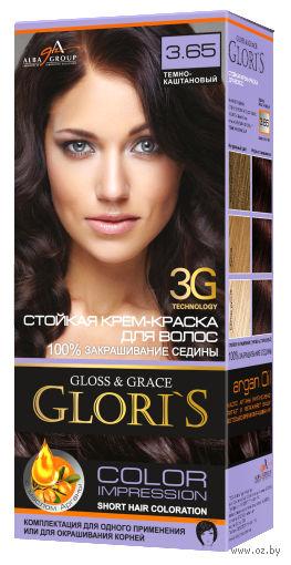 Крем-краска для волос (тон: 3.65, темно-каштановый) — фото, картинка