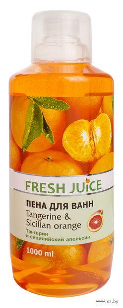 """Пена для ванн """"Мандарин и сицилийский апельсин"""" (1 л) — фото, картинка"""