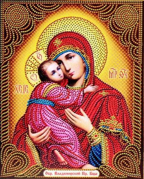 """Алмазная вышивка-мозаика """"Икона Владимирская Богородица"""" (220х280 мм) — фото, картинка"""