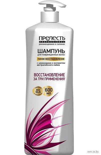"""Шампунь для волос """"Умное восстановление"""" (600 мл) — фото, картинка"""