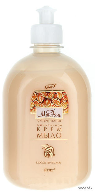 "Жидкое мыло ""Миндаль"" (550 мл)"