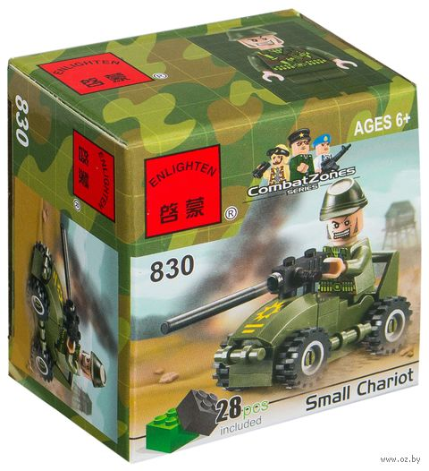"""Конструктор """"Combat Zones. Военный автомобиль"""" (28 деталей) — фото, картинка"""