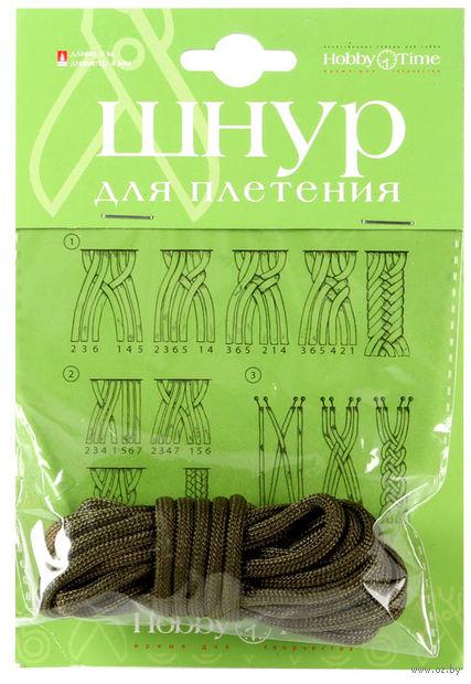 Шнур для плетения (3 м; хаки) — фото, картинка